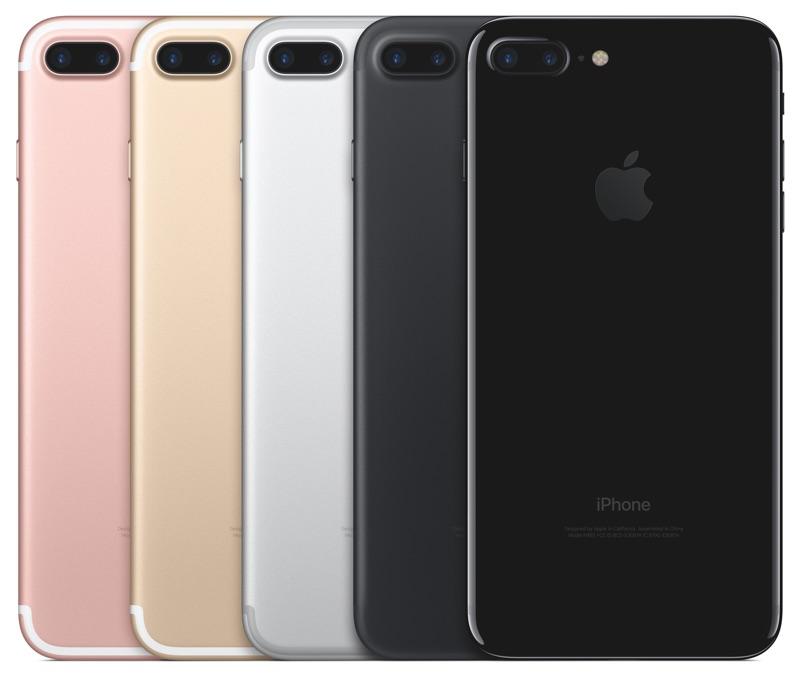 Iphone 7 lineup