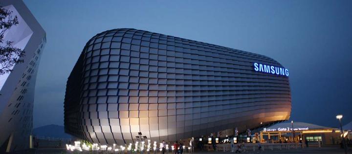 Samsung Headquarters